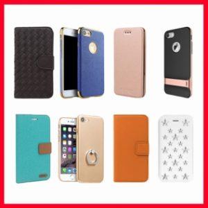 Yahoo!ショッピングでモバイルバッテリー500円、スマホケースのmeetsストアが1時間限定、店内全品半額クーポンを配信中。~23時。