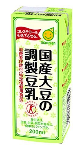 アマゾンでマルサンの豆乳200mlが半額、1本34円から販売中。ライザップ飲料よりプロテイン2倍、コストは1/4。
