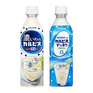 モラタメでアサヒ飲料濃いめの「カルピス」 PET490ml/ゼロカロリーの「カルピス」すっきり PET490ml 各2本が抽選で1000名に当たる。~7/7 9時。