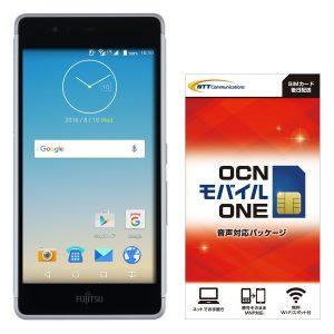 【そろそろ買え】アマゾンタイムセールで富士通 FARM06104 SIMフリースマートフォン 「arrows M03」が19800円。
