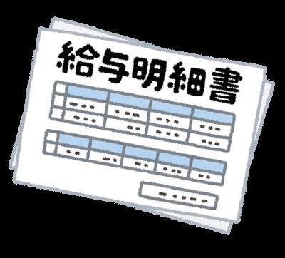 【二部、M、JQ追加】東証一部上場企業の本社住所、時価総額、売上高、従業員数、平均年収まとめ地図を作ったぞ。