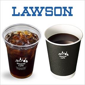 auスマートパスでファミリーマートオールドファッションドーナツが5万名、ローソンアイスコーヒーが5万名に当たる。本日限定。