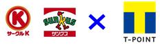 【悲報】サークルKサンクスで楽天ポイントカードの取扱が終了へ。代わりにTカードが使用可能へ。~9/30。