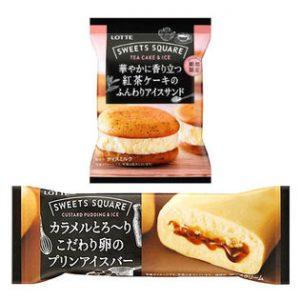 サンプル百貨店でロッテ SWEETS SQUARE アイスが8294円⇒3980円。21時~。