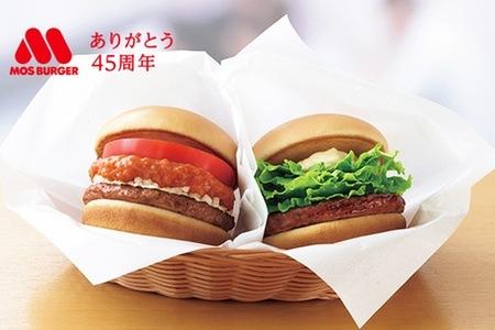 グルーポンでモスカード5000円分が4750円で販売中。