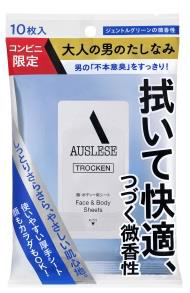 auスマートパスで資生堂の「アウスレーゼ トロッケン 洗顔・ボディーシート」が抽選で当たる。コンビニで引き換え可能。~7/17 10時。
