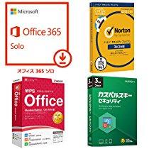 アマゾンでOffice、Adobe、ノートンセキュリティ、ESETがセール中。~7/18。
