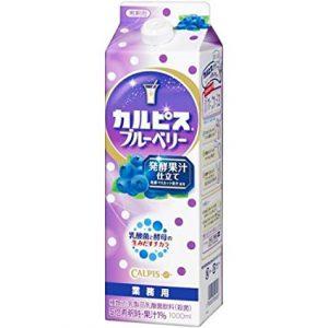 アマゾンでカルピス ブルーベリー発酵果汁仕立て 1000mlが756円⇒638円。