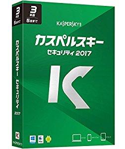 カスペルスキーのアンチウイルスソフトが無償で全世界に配信へ。日本語版は10月配布予定。