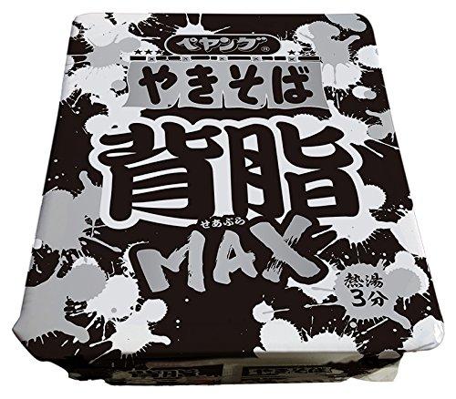 アマゾンでペヤング 背脂MAXやきそば 130g×18個が3,985円⇒1,480円、1個82円でセール中。