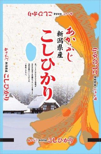 アマゾンで【精米】新潟県産 白米 こしひかり 5kg 28年産が2305円⇒1691円。