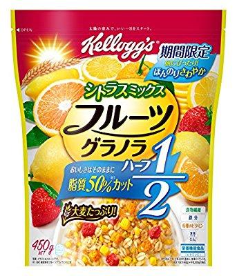 アマゾンで『ケロッグ フルーツグラノラハーフ シトラスミックス袋 450g×6袋』など各種の割引クーポンを配信中。