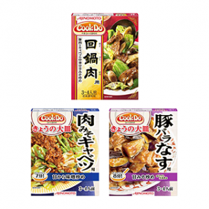 モラタメで味の素「Cook Do®」シリーズ 12点セットが972円でお得に試せる。