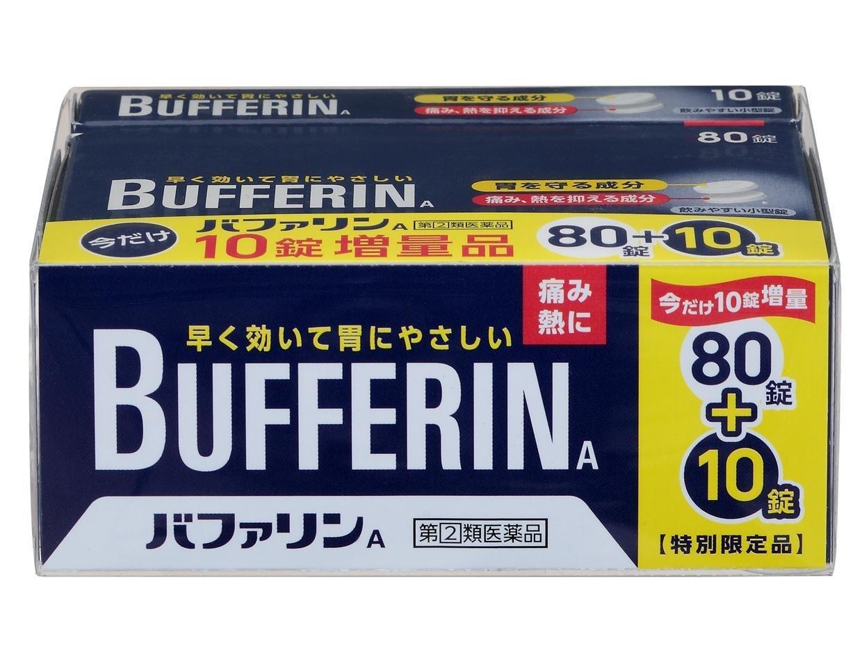 アマゾンで【指定第2類医薬品】バファリンA(80錠+10錠) 90錠が今だけ増量+5%OFFクーポンを配布中。