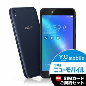 ヤマダウェブコムでZenFone Live ZB501KLで安くないセール中。この価格では変えないわ。