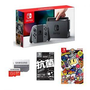 アマゾンでNintendo Switchが在庫復活。スーパーボンバーマンRとmicroSDXC64GBとSplatoon2の500円クーポンで42737円⇒38463円の1割引き。