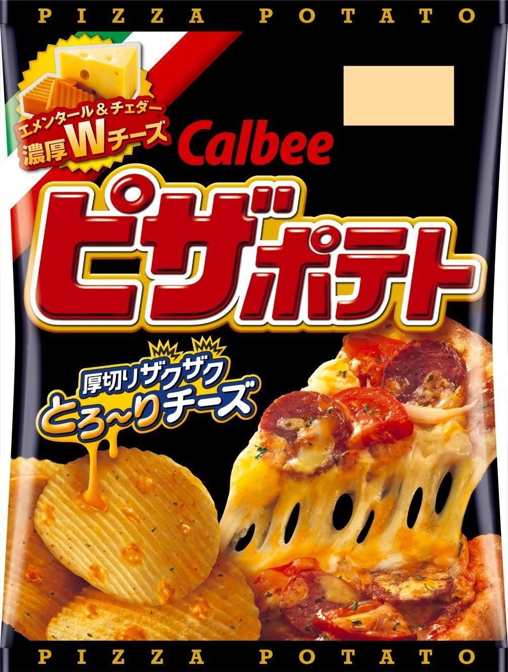 【販売再開】アマゾンタイムセールでカルビー ピザポテト 63g × 12袋が1528円、1袋127円。