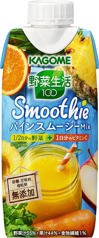 アマゾンでカゴメ 野菜生活100スムージー2味が1本100円ぐらいで投げ売り中。