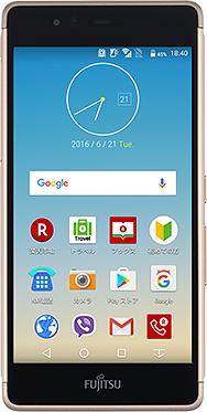 楽天モバイルでarrows M03が9900円、AQUOS mini SH-M03が12800円。~8/17 10時。
