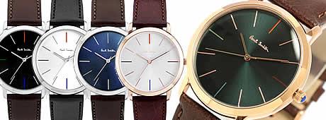 楽天スーパーDEALで「ポールスミス 本革レザーベルト 腕時計」「ケイトスペード キーケース」がポイント20%還元予定。本日10時~。