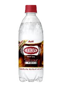 サンプル百貨店で「アサヒ飲料 ウィルキンソン タンサン ドライコーラ」48本が2350円、1本49円。19時~。
