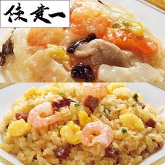 ジェットスターで五目炒飯セール。480円で東京~関空、那覇、札幌、福岡、熊本が飛べるぞ。敢えて成田に住むという人生の選択肢とは。~7/7 18時。