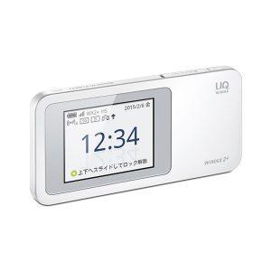 DMMレンタルでUQ WiMAX/モバイルWiFiルーターが月額2281円にてレンタルWiFi可能。縛り・違約金なし、au LTEを追加料金なしで使用可能。