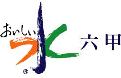 アマゾンでアサヒ飲料 おいしい水 六甲 600ml×24本が1772円⇒1346円、1本56.1円。