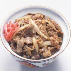 サンプル百貨店で丸大食品 牛丼の具 30食分が4440円、1食148円。