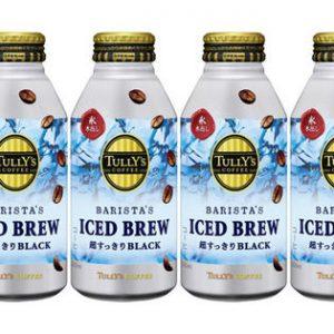 サンプル百貨店で「伊藤園 TULLY'S COFFEE BARISTA'S ICED BREW 390ml×24本」が3447円⇒1990円、1本83円で試せる。
