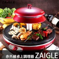 楽天スーパーDEALで煙が出ない調理気、 赤外線サークルロースター ザイグルが21600円ポイント50%バック。