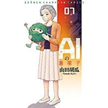 アマゾンキンドルで秋田書店の作品8000点が50%ポイントバンク。