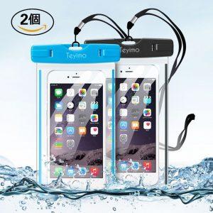 アマゾンでTeyimo (2本セット)防水ケース スマホ用防水ポーチが999円⇒3割引き。