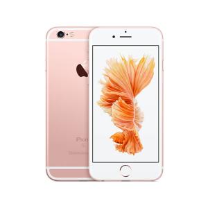 ノジマオンラインでiPhone7 Plusなどの中古白ロムを2000円引きで大量セール中。