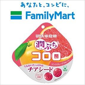 auスマートパスでUHA味覚糖 潤ぷちコロロ ピンクグレープフルーツが抽選で2万名に当たる。~8/3 10時。