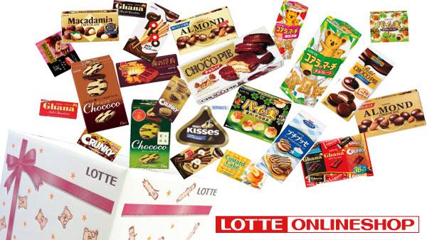 くまポンと楽天でロッテの23種25品のお菓子詰め合わせ「ロッテおかしバラエティセット」6000円相当が3000円にて販売中。