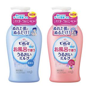 プレモノでビオレuお風呂で使ううるおいミルクが抽選で5000名に当たる。イオンで引き替え可能。~8/22 12時。