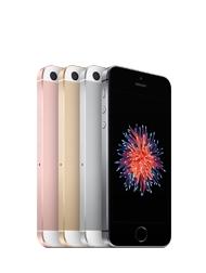 Rmobile秋葉原店にてau iPhone5が4999円。「さよなら猛暑残暑SALE」を開催予定。8/26~8/31。