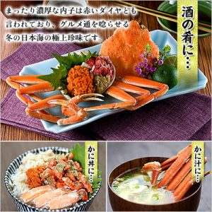楽天で茹でたて未冷凍の越前松葉せいこ蟹、5匹が2999円送料無料。