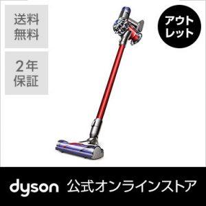 楽天スーパーDEALでダイソン掃除機「V6 アニマルプロ」が63612円、ポイント30%バック。本日10時~。