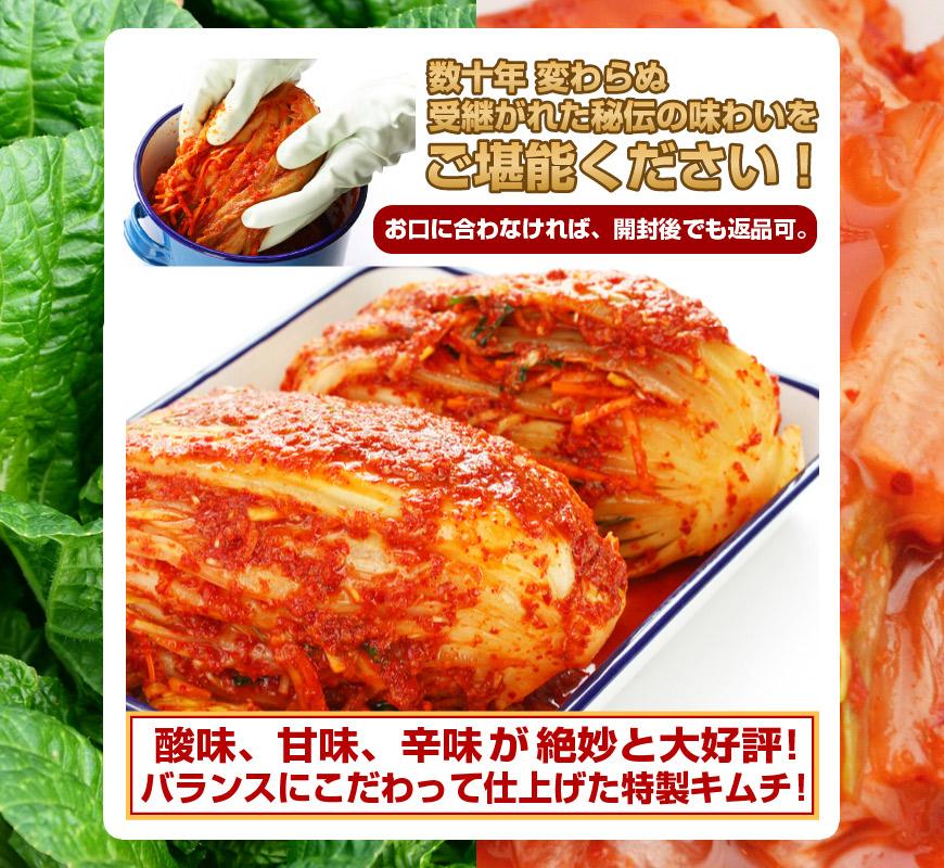 楽天で肉屋の君乃家でキムチ150g が10円。送料別なので同梱用。