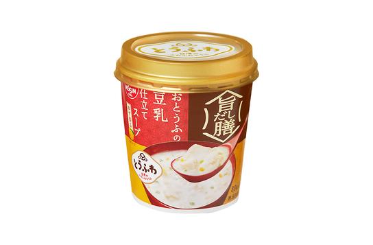 buzzlifeで「旨だし膳 おとうふの豆乳仕立てスープ」が抽選で1000名に当たる。~8/20。