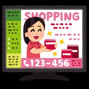 アマゾンで中国製品の自作自演レビューに注意。日本語がおかしい奴多数湧きすぎ。