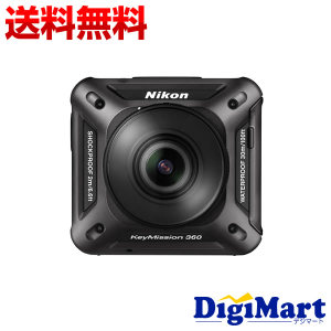 楽天スーパーDEALで「Nikon KeyMission アクションカメラ」「CANON ミニプロジェクター C-10W」がポイント20-30倍。本日10時~。