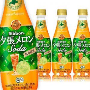 サンプル百貨店で「アサヒ 特産三ツ矢 北海道産らいでんメロン」「Ribbon夕張メロンソーダ」が1本30円~42円で販売中。