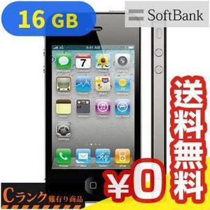 楽天のイオシスでiPhone4 16GBが2480円。