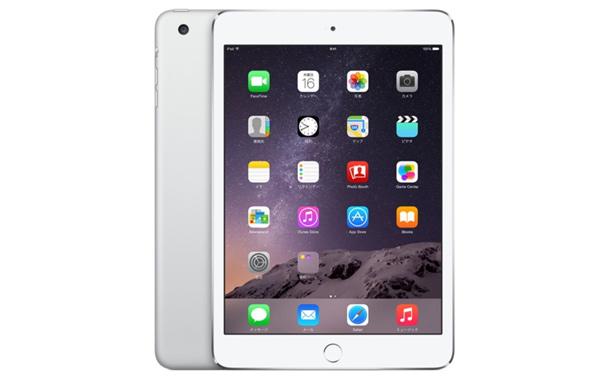 楽天スーパーセールの9/3のタイムスケジュールはこれ。HUAWEIMediaPadM3、iPad mini 3、ニコンCOOLPIX B700半額など。