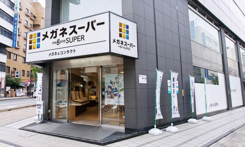 グルーポンで「メガネスーパー」で使える10000円分クーポンが2000円でセール中。