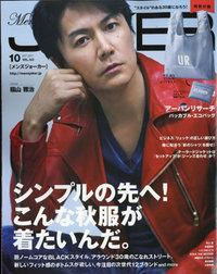 アマゾンで雑誌のMen's JOKER 10月号を買うと、アーバンリサーチのエコバッグがついてくる。9/8~。