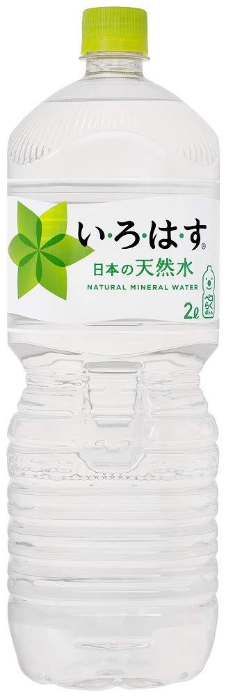 アマゾンでコカ・コーラ い・ろ・は・す 天然水 2.0L×10本がタイムセール中。